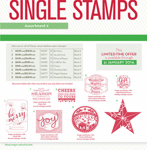 Single-stamps-christmas